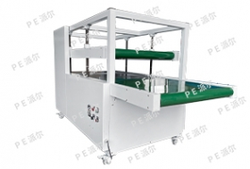 福州珍珠棉压棉机